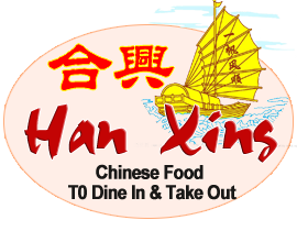 Han Xing Chinese Restaurant, Virginia Beach, VA